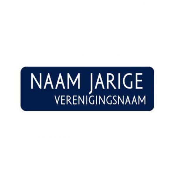 Amsterdams straatnaambord - Maatwerk met naam jarige