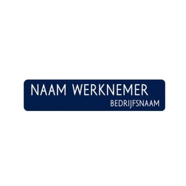 Amsterdams straatnaambord - Maatwerk met naam werknemer