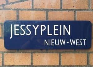 Amsterdams straatnaambord geboorte naam cadeau